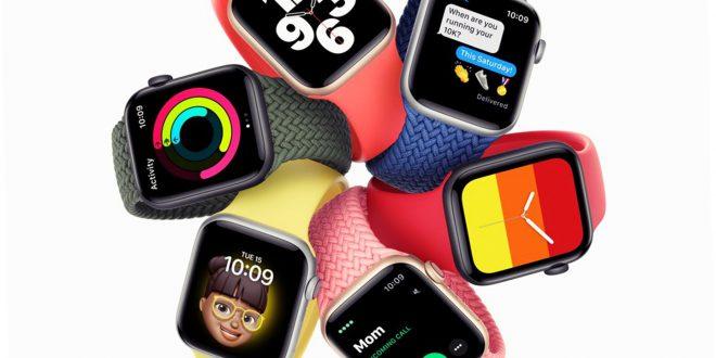 Apple Watch Series 6 ve Watch SE