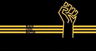 Black Lives Matter PS4