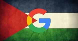 google çalışanları filistin çağrısı